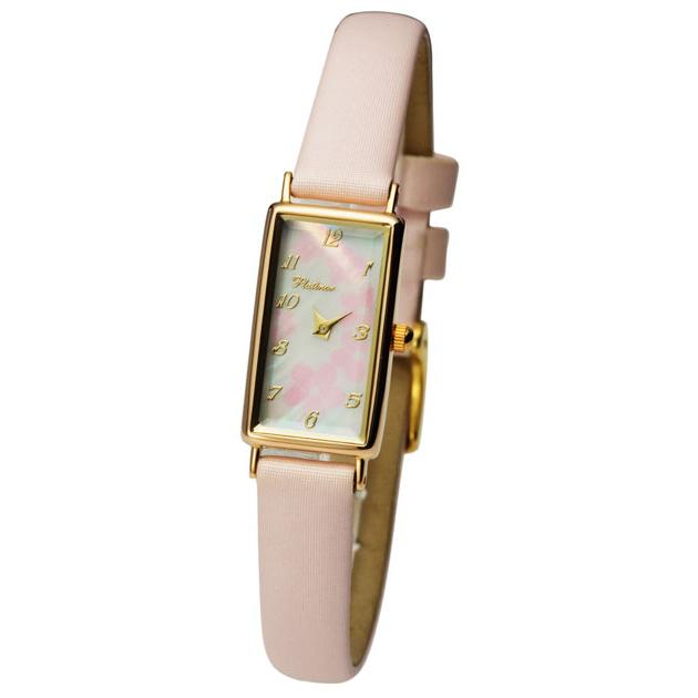 Магазин Золотой Часы Женские