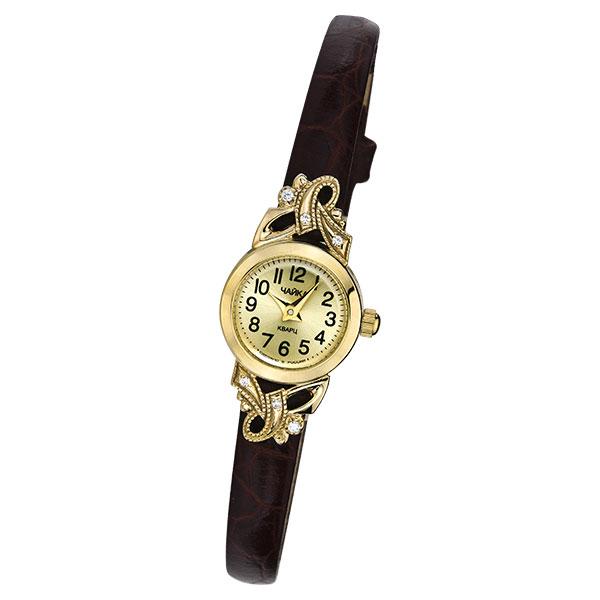 Золотые купить ломбард часы женские продать часы за границу как
