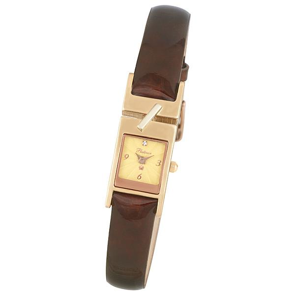 Золотые часы куда продать 24 выкуп часа спб авто